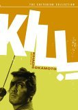dreamlogic.net -- Kill! - Criterion Collection -- dvd movie review