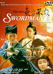 Swordsman II -- Trailer Tuesday -- dreamlogic.net