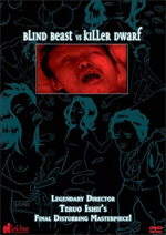 dreamlogic.net -- Blind Beast vs. Killer Dwarf -- dvd movie review