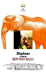dreamlogic.net -- Elephant -- he said, she said -- movie review