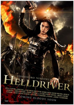 Helldriver -- movie review -- Another Hole in the Head 2011 -- dreamlogic.net