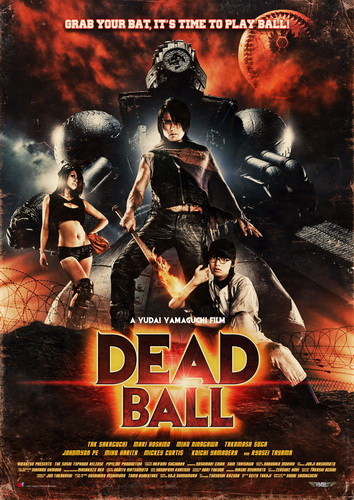 Deadball -- Another Hole in the Head 2012 -- movie review -- dreamlogic.net