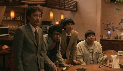 Go Find a Psychic! (aka: Bend, Spoon!, Magare! Spoon, 曲がれ!スプーン) -- movie review -- dreamlogic.net