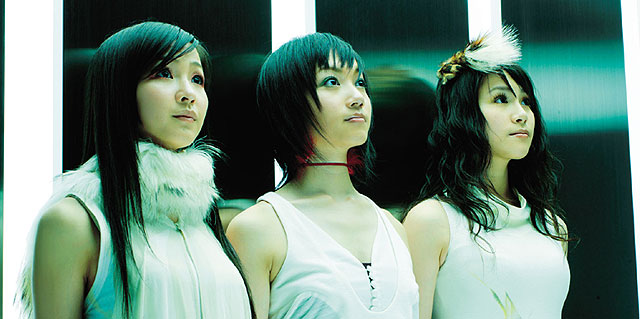 Perfume -- Computer City -- dreamlogic.net