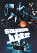 dreamlogic.net -- Sayonara Jupiter -- dvd movie review -- early!