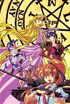 Spare Time Anime, Round 1: Gungrave, Those Who Hunt Elves, Devil Lady